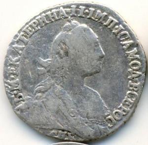 гривенник 1770а.jpg