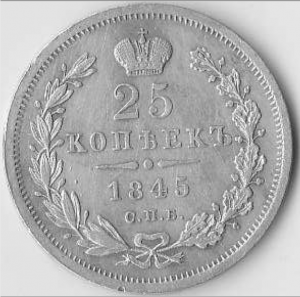 монета аверс.png