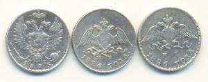 10 коп 1825,26,26нг (1).jpg