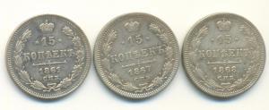 15 коп 1861,67,68 (2).jpg