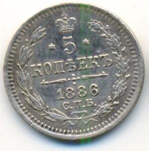 1886р.jpg