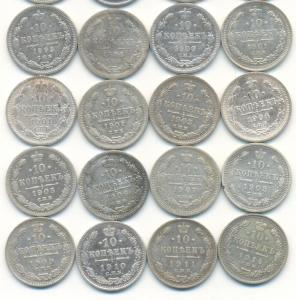 10 коп 1895 -1914р.jpg