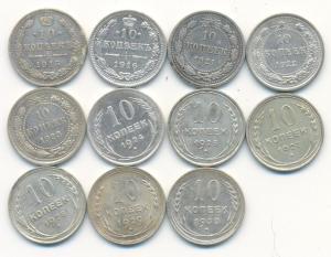 10 коп 1915-1930р сжат.jpg