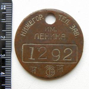 P3130004.1.thumb.JPG.86f848aebf99156dc6ee477f0088c859.JPG