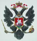 b_120_135_16777215_00_images_gerb_Russia_Gerb1799.jpg