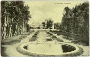 park-s-kaskadami-1.thumb.jpg.575f528720e96d7d00d6bef30c4f875e.jpg