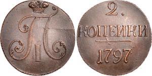 1797-2kop-2.thumb.jpg.bf1974d8af95bb4c26f444ffd61958da.jpg