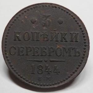 3-1844-1.jpg