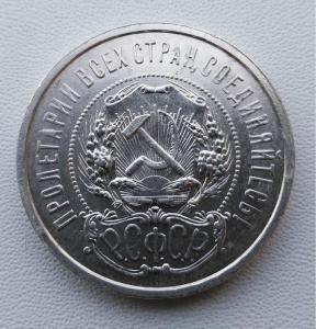 50 1922 1.jpg