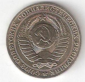 1 руб-1989а.jpg
