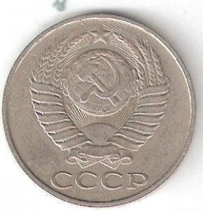 50 к - 1989а.jpg
