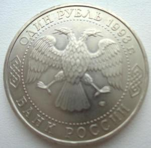 Изображение 19986.jpg