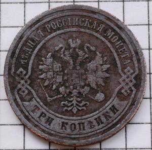 DSC_5594 (Custom).JPG