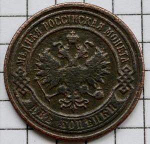 DSC_5597 (Custom).JPG
