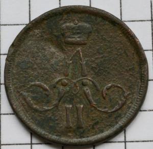 DSC_5599 (Custom).JPG