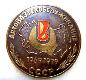 Изображение 18821.jpg