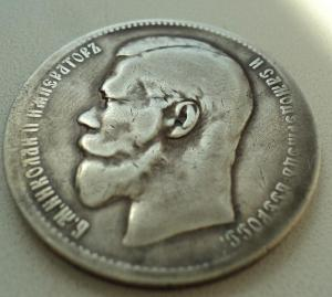 DSC04642.JPG