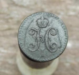 DSCF2559.JPG