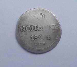 DSCN4102.thumb.JPG.924bd6d11f88071606d5d507b637a202.JPG