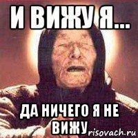 vanga_67090904_orig_.jpg