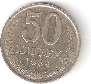 50к-1989Р.jpg
