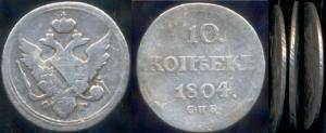 10 к 1804.jpg