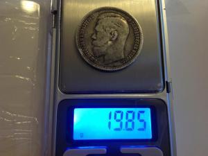 Рубль 98 3.JPG