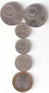 Распродажа 6 монет А.jpg