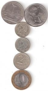 Распродажа 6 монет Р.jpg