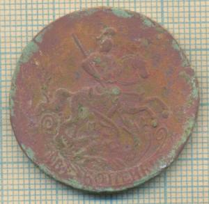 1766 2 скан 2.JPG