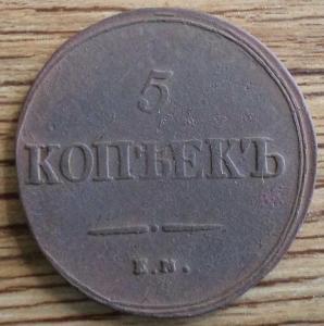 1838 5 1.JPG