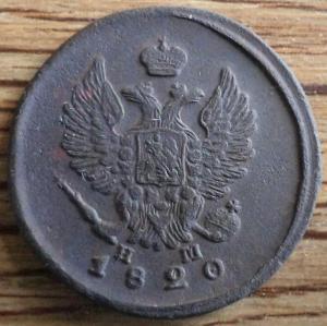 1820 2 2.JPG