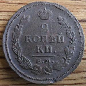 1820 2 4.JPG