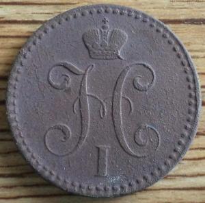 1840 2 1.JPG
