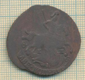 1789 2 скан 2.JPG