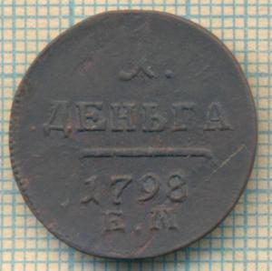 1798 1д скан 1.JPG