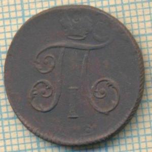 1798 1д скан 2.JPG
