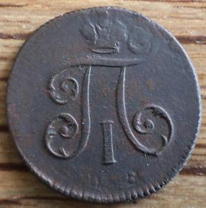 1798 1д 3.JPG