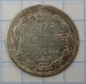10к1875-1.JPG