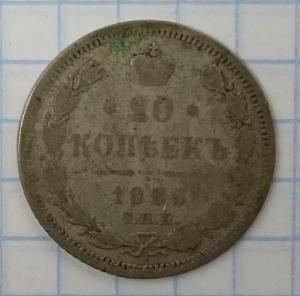20к1886-1.JPG