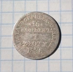 15к1зл1836-1.JPG