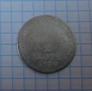 30к2зл1839-1.JPG