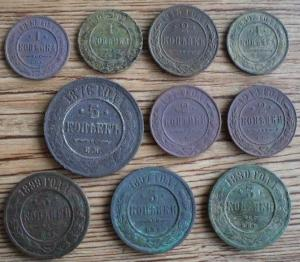 1899 3 10 м р.JPG