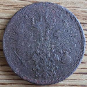 1860 5 а.JPG