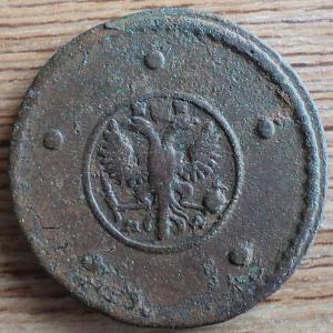 1730 5 а.JPG