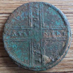 1730 5 р.JPG