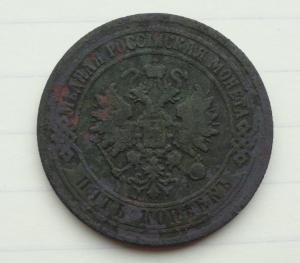 DSC02683.JPG