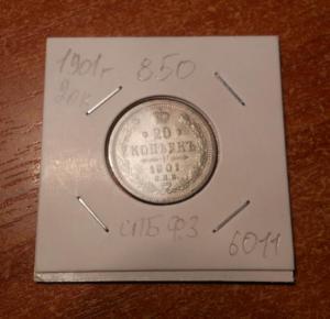 DSCN3443.JPG