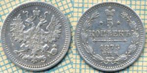 1875 5 .jpg