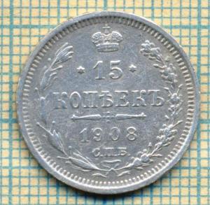 1908 15 а.jpg